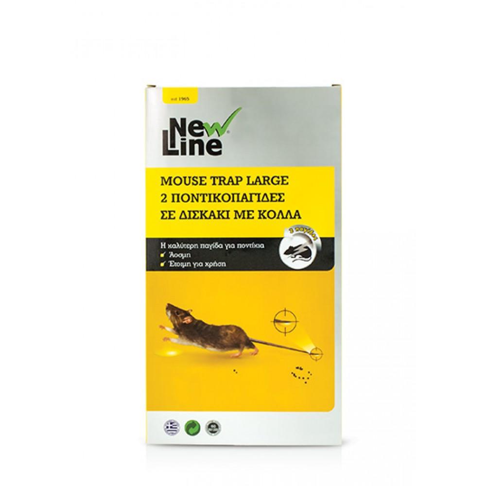 Mouse Trap (Large)